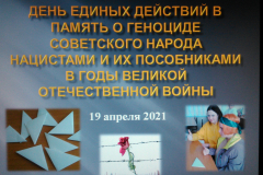 DSC_1273