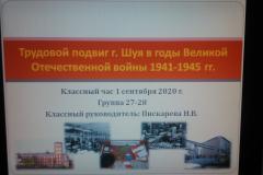 DSC_1159 (1)